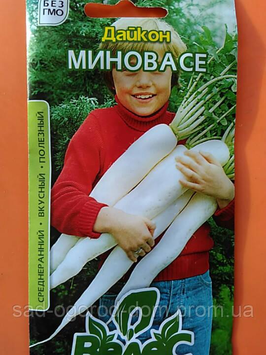 Редька Дайкон Міновасе 1,5 г