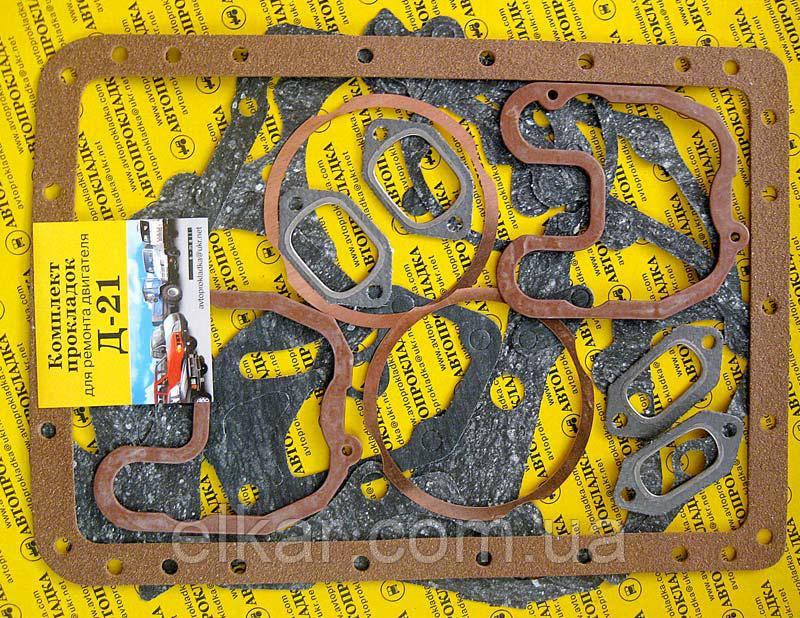 Комплект прокладок ДВЗ   Д-21   12 поз. Т-25,Т-16 (Україна)