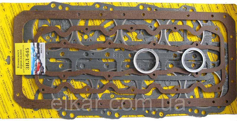Комплект прокладок ДВЗ   ЗиЛ-645   17 поз. + фторопласт кольца (Україна)