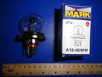 Лампа фарна (3-штирова)   А12-45+40 (Tes-Lamps)