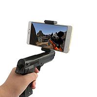 Игровой пистолет AR Game Gun (BL007)
