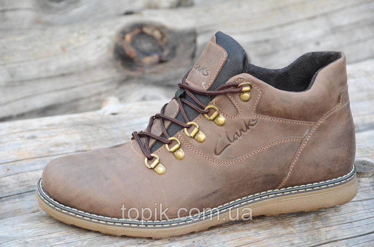 Мужские зимние полуботинки ботинки натуральная кожа коричневые, матовые прошиты Харьков (Код: 957)