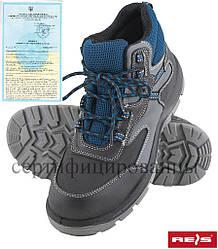 Ботинки c защитным носком унисекс кожаные рабочие REIS Польша (спецобувь) BRCMAXREIS