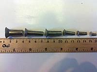 Заклепка алюмінієва ГОСТ 10300-80   5х15мм (~ 1050 шт.)