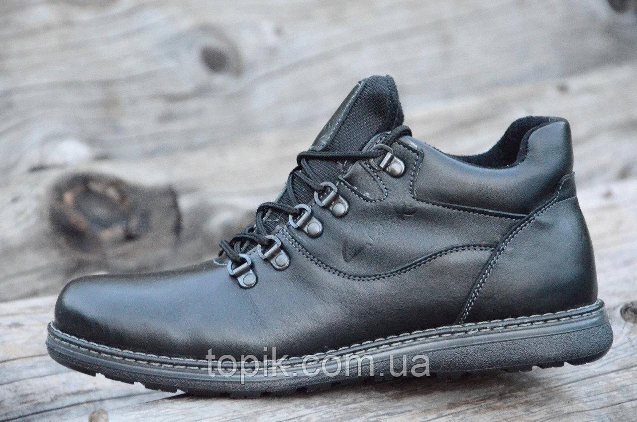 Мужские зимние полуботинки ботинки натуральная кожа черные практичные прошиты Харьков (Код: 959)