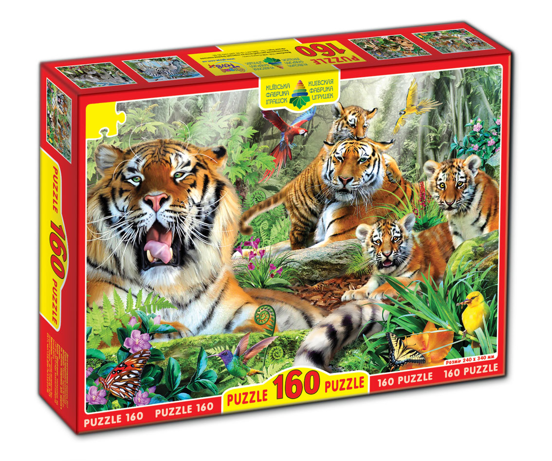 """Картонные пазлы """"Тигры"""", 160 частиц"""
