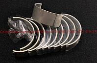Вкладыши коренные 0,5 Chery Amulet 480-BJ1005013(4)