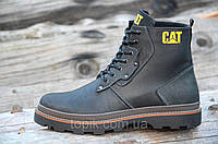 Стильные мужские зимние ботинки натуральная кожа, мех, шерсть черные матовые прошиты (Код: 962)