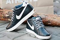 Кроссовки зимние кожа Nike ботинки спортивные полуботинки Найк реплика на мальчика черные (Код: 161)
