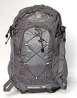 """Рюкзак для походов """"STEFANO BG 17"""""""