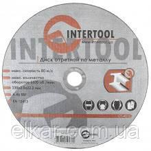 Диск різальний по металу 230*2,0*22,2 мм  CT-4016