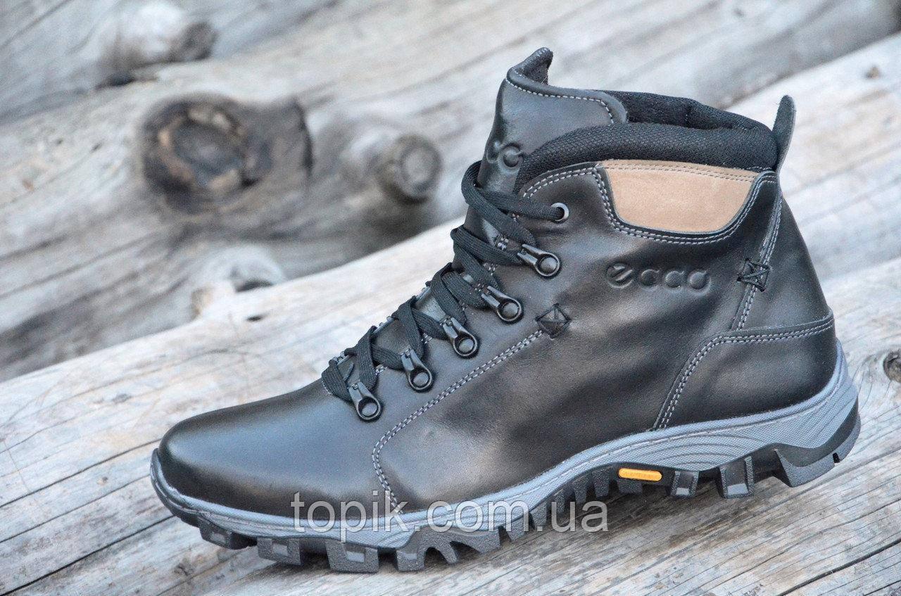 b49d78a0 Мужские зимние спортивные ботинки натуральная кожа, прошиты черные толстая  подошва (Код: 965)
