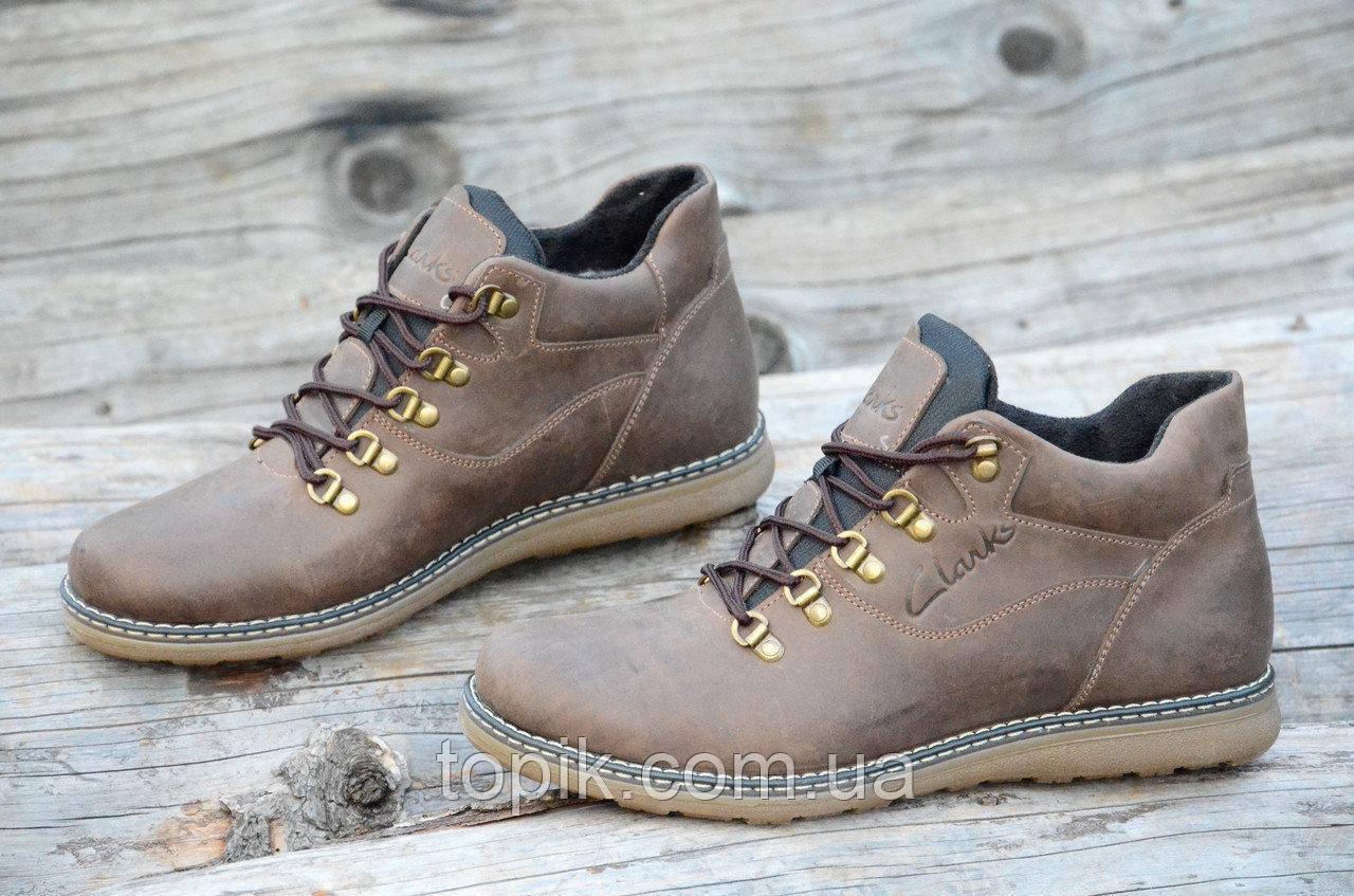 Мужские зимние полуботинки ботинки натуральная кожа коричневые, матовые прошиты Харьков (Код: 957а)