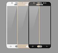 Защитное стекло с рамкой для Samsung Galaxy J3, фото 1