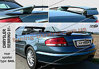 Спойлер Stylla для Chrysler Sebring 2001-2004