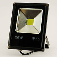 Прожектор светодиодный LED уличный 20W Ecolux SMB20