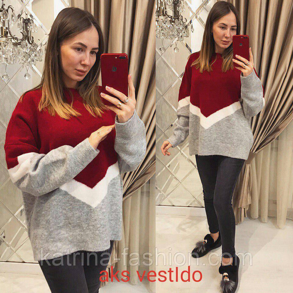 Женский стильный теплый трехцветный свитер (Турция)  продажа, цена в  Харькове. свитеры и кардиганы женские от