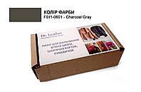 Набор для покраски мягкой кожи, кожаных  курток, перчаток Dr.Leather 40 мл Charcoal Gray (f011-0601-n1)