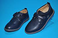 Детские туфли для мальчиков (размер 26-31)
