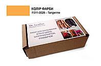 Набор для покраски мягкой кожи, кожаных  курток, перчаток Dr.Leather 40 мл Tangerine (f011-0026-n1)