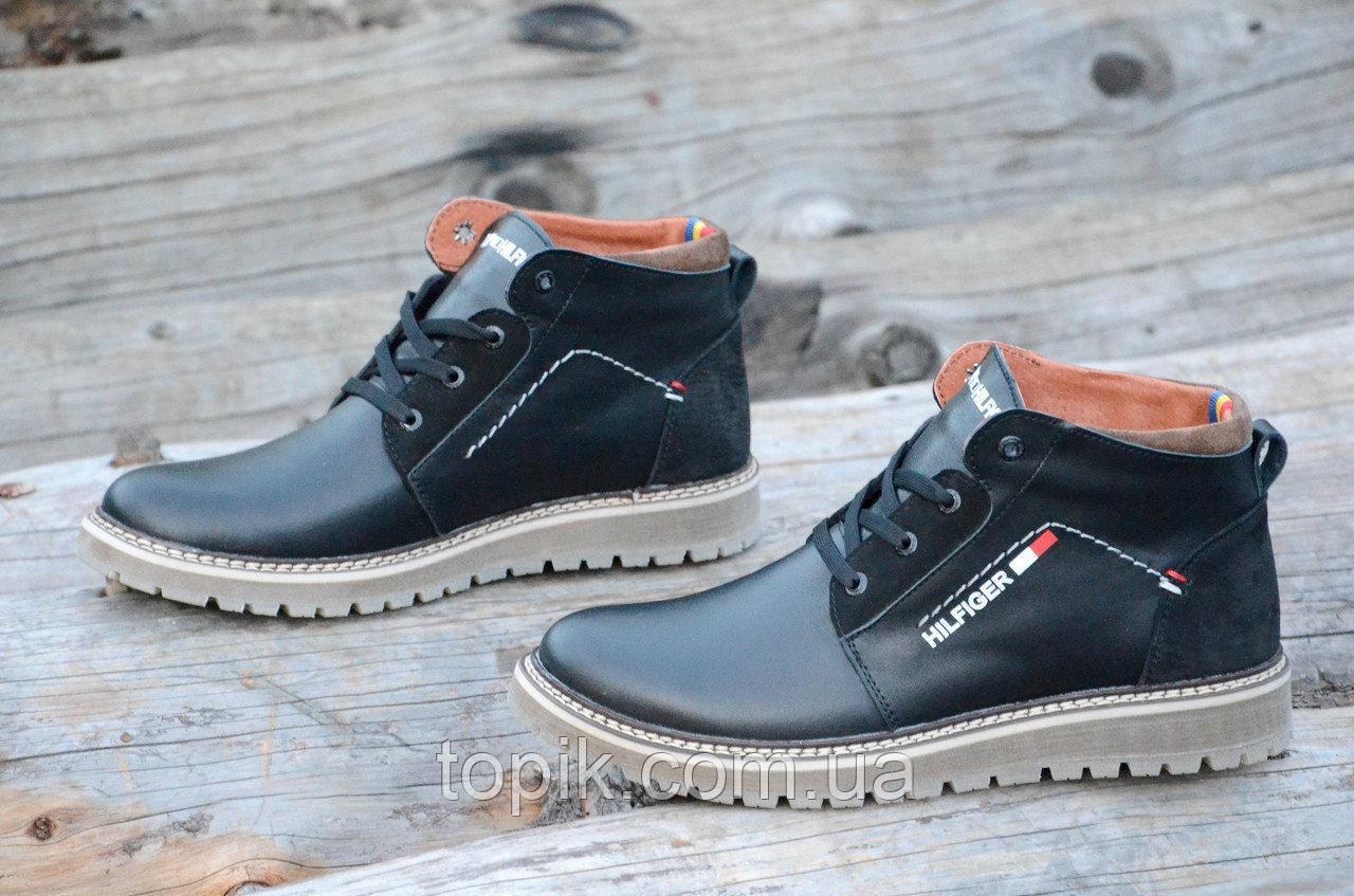 65722915 Удобные зимние мужские полуботинки ботинки черные натуральная кожа, мех,  шерсть молодежные (Код: