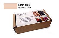 Набор для покраски мягкой кожи, кожаных  курток, перчаток Dr.Leather 40 мл Soft (f011-0023-n1)