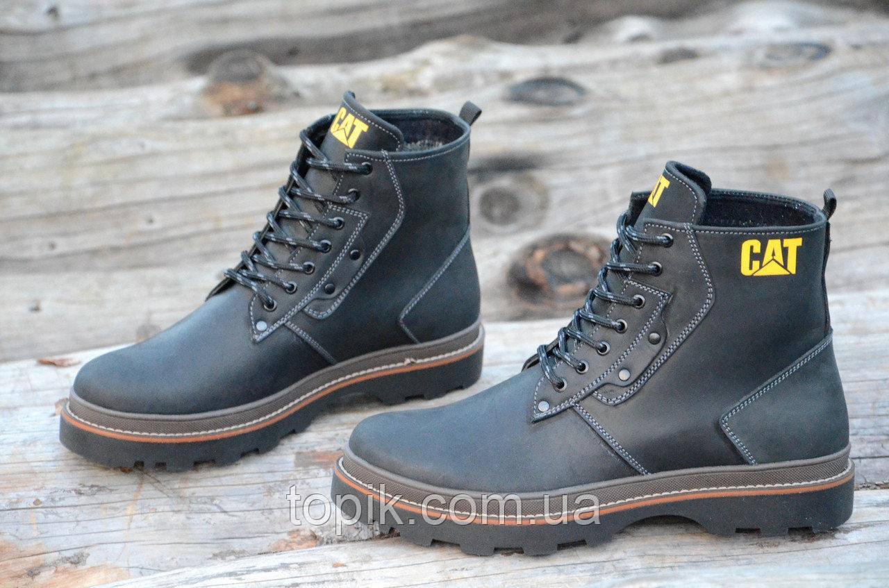 Стильные мужские зимние ботинки натуральная кожа, мех, шерсть черные матовые прошиты (Код: 962а)