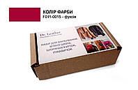 Набор для покраски мягкой кожи, кожаных  курток, перчаток Dr.Leather 40 мл Фуксия (f011-0015-n1)