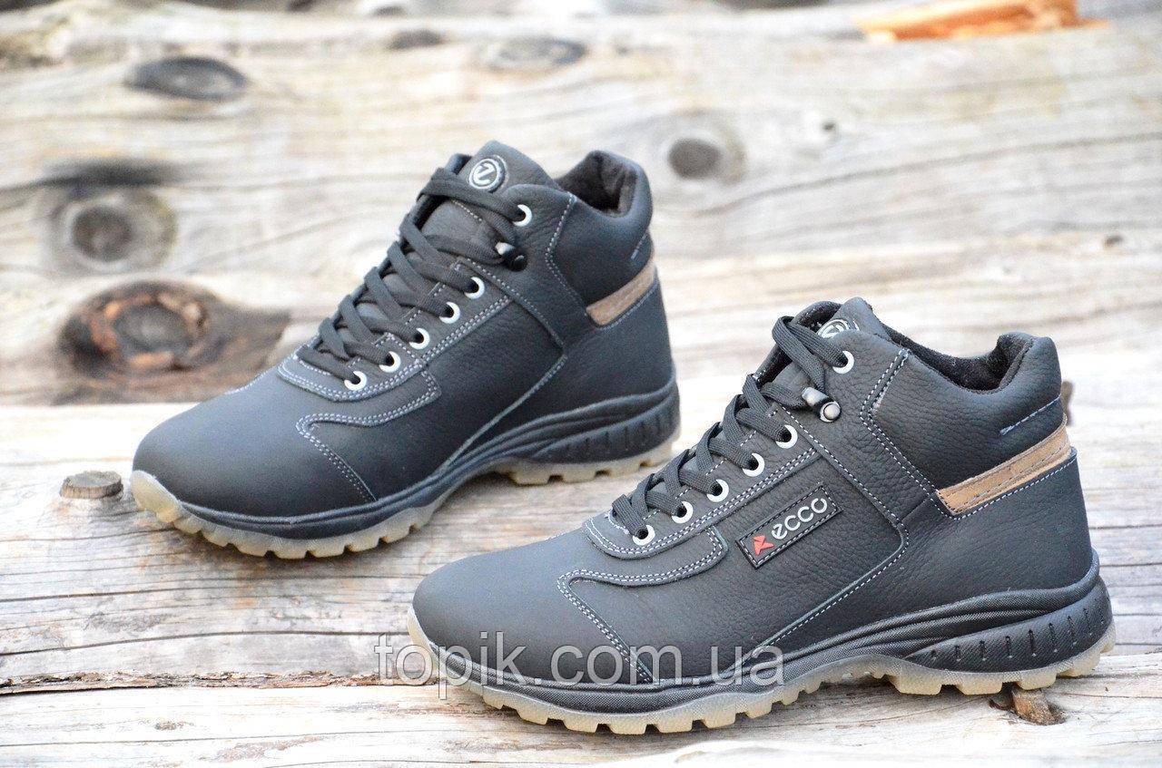Мужские зимние спортивные ботинки, кроссовки натуральная кожа черные толстая подошва (Код: 963а)