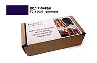 Набор для покраски мягкой кожи, кожаных  курток, перчаток Dr.Leather 40 мл Фиолетовый (f011-0009-n1)