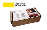 Набор для покраски мягкой кожи, кожаных  курток, перчаток Dr.Leather 40 мл Желтый (f011-0003-n1)