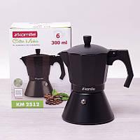 Черная кофеварка гейзерная на 6 порций (300 мл) с индукционным дном Kamille 2512