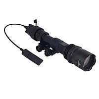 Element M961 Tactical Light LED Version Super Bright BK