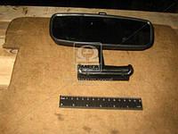 Зеркало заднего вида (салонное) ВАЗ 2121 (пр-во ОАТ-ДААЗ)