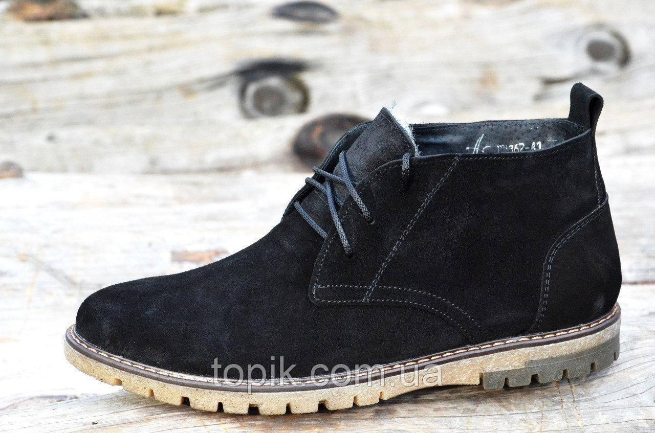 Зимние классические мужские ботинки, полуботинки натуральная кожа, замша, шерсть черные (Код: 968)