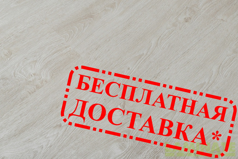 "Ламинат Spring Floor 32 класс ""Вяз Гранби"" 8 мм толщина, пачка - 2,4 м.кв"