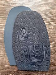 Профилактика формованная Favor/Фавор цвет темно синий