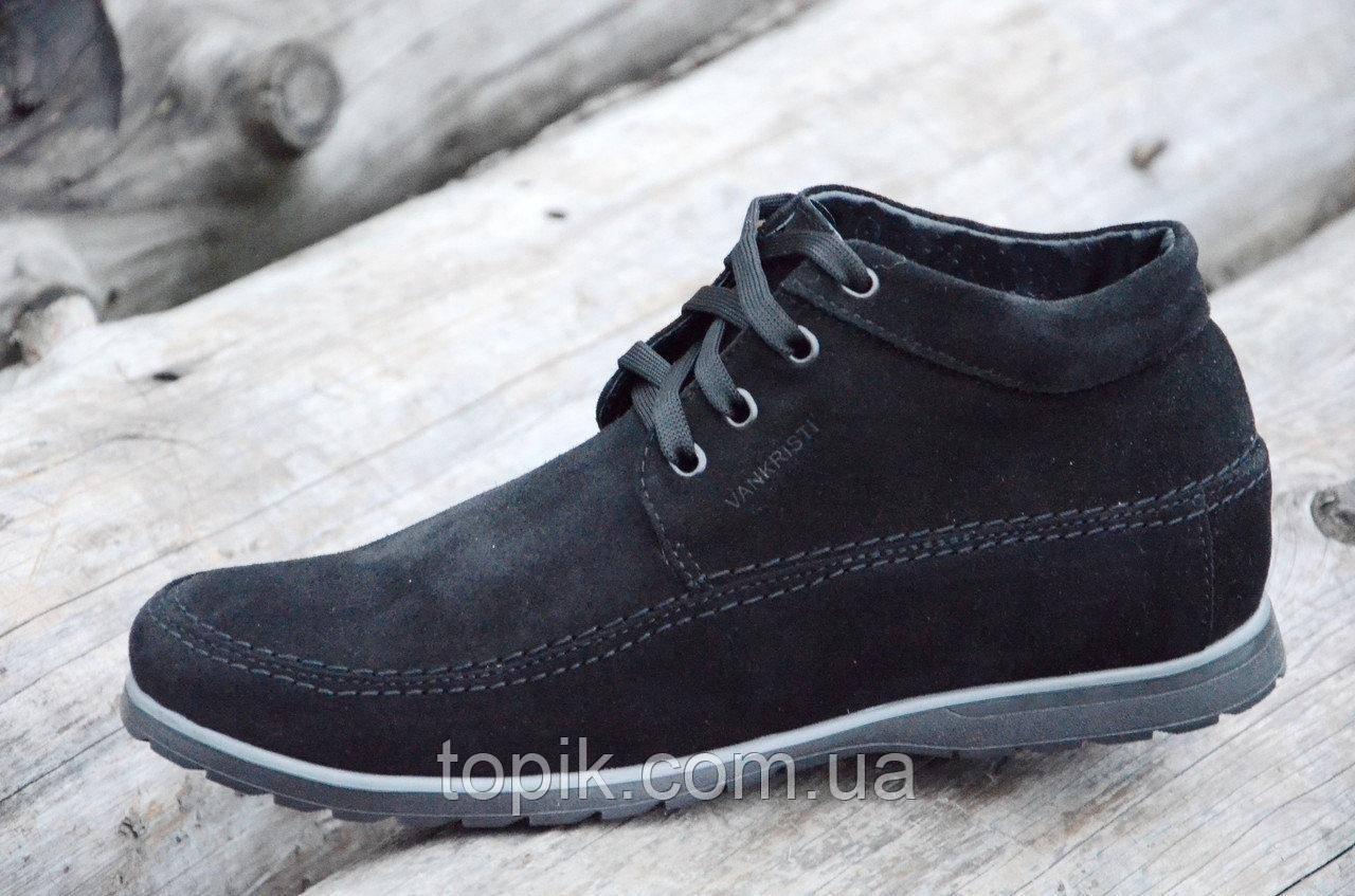 d49ec8bc9 Зимние классические мужские ботинки, полуботинки черные натуральная кожа  замша шерсть (Код: 970)