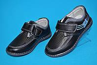 Детские туфли для мальчика Шалунишка (размер 26-31)