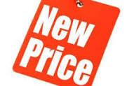 12/09/2014 Изменение цен