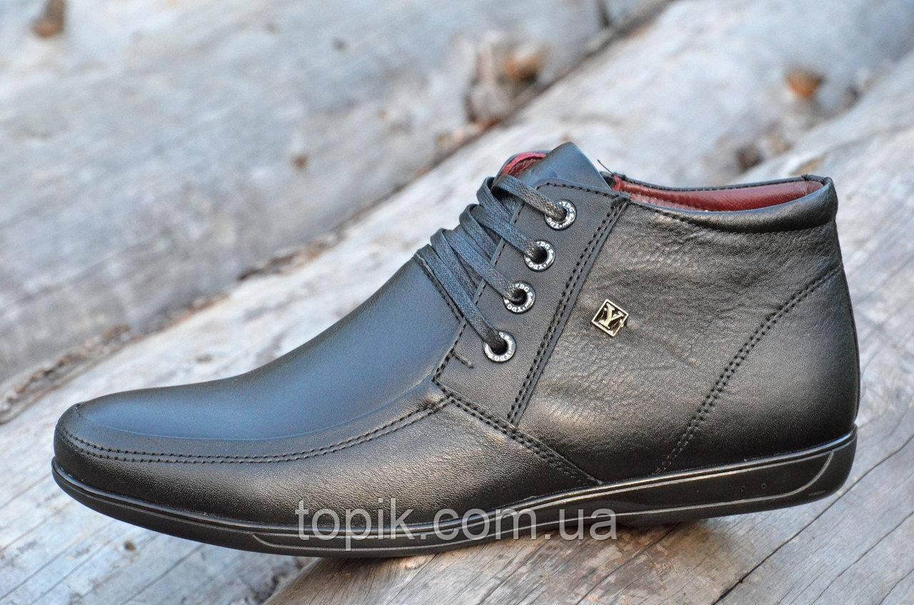 Зимние классические мужские ботинки, полуботинки черные натуральная кожа шерсть Харьков (Код: 971), фото 1