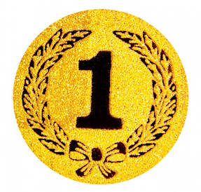 Наклейки на медали