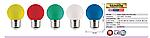 Світлодіодна лампа Rainbow 1Вт кольорова (жовта,червона,зелена,синя), фото 2