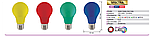 Spectra 3Вт кольорова (жовта,червона,зелена,синя) Світлодіодна лампа, фото 2