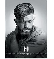 Косметика по уходу за волосами и бородой для мужчин