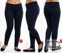 Женские штаны большого размера