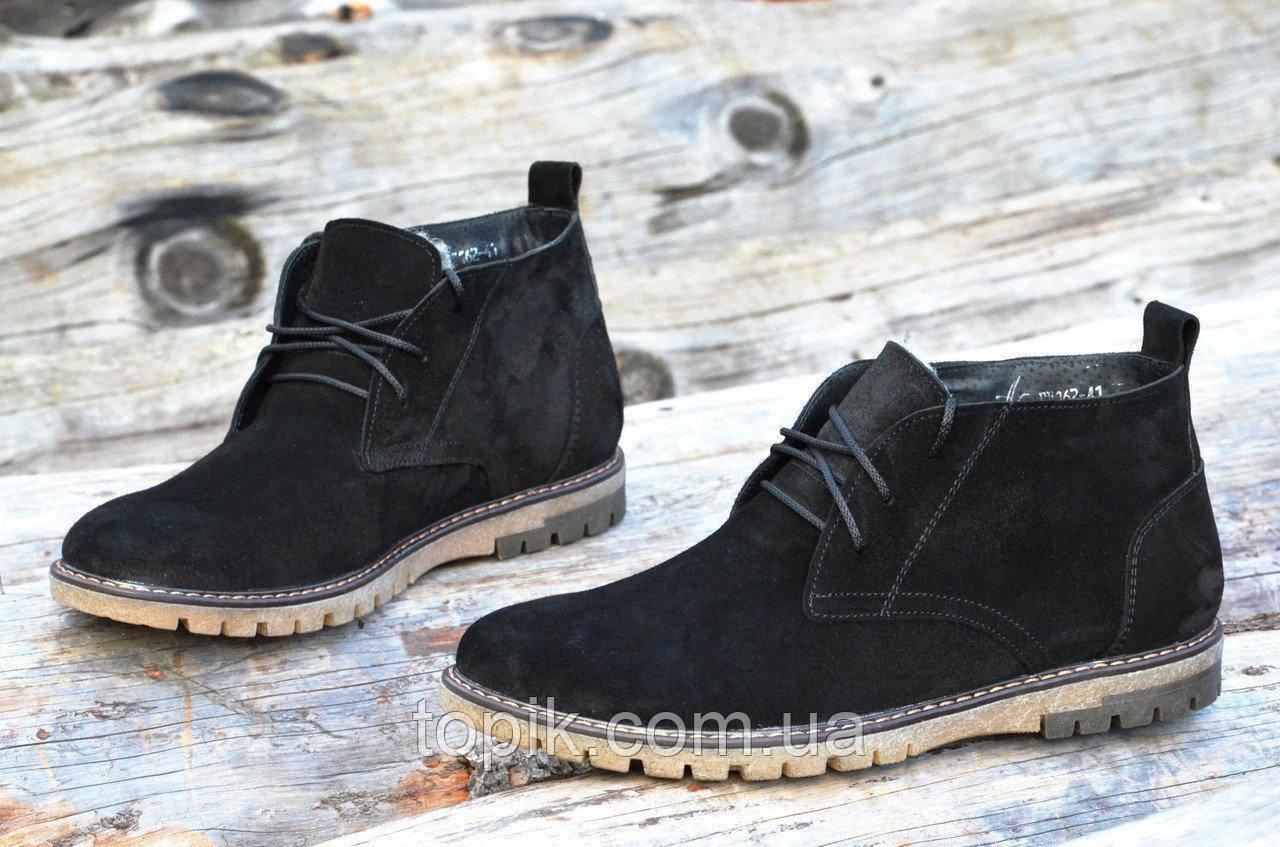 Зимние классические мужские ботинки, полуботинки натуральная кожа, замша, шерсть черные (Код: 968а)