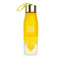 Спортивная бутылка-соковыжималка H2O Water bottle Yellow Желтый