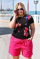 Женские шорты большого размера