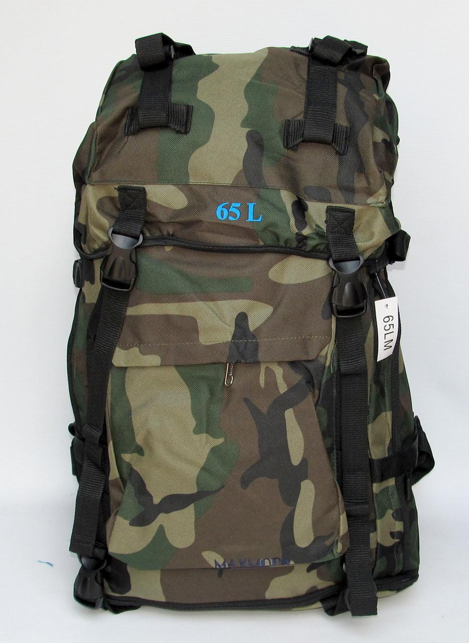 """Туристический рюкзак """"Military 65 LM"""""""